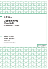 Missa minima (Missa No.2) for Mixed Chorus a cappella