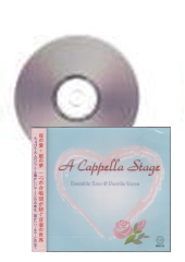 [CD]A Cappella Stage