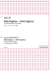 Wild Nights - Wild Nights!  for Female Chorus a cappella