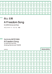 A Freedom Song for SATB Chorus and Piano