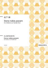 Dona nobis pacem for Children or Female Choir