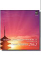 [CD] Choral Highlights - 7th World Symposium on Choral Music