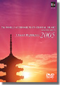 [DVD] Choral Highlights - 7th World Symposium on Choral Music